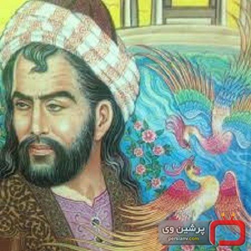 غزل شماره ۳۴۶ حافظ : من نه آن رندم که ترک شاهد و ساغر کنم