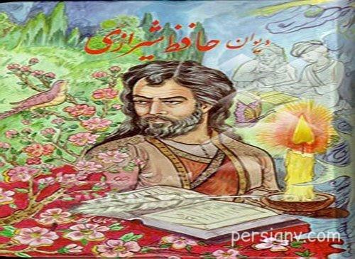 غزل شماره ۳۷۳ حافظ : خیز تا خرقه صوفی به خرابات بریم