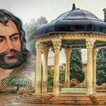 غزل شماره ۴۷۵ حافظ : گفتند خلایق که تویی یوسف ثانی