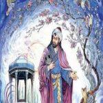 غزل شماره ۴۹۲ حافظ : سلامی چو بوی خوش آشنایی