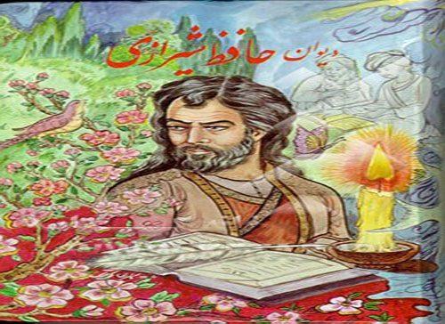 غزل شماره ۴۲۳ حافظ : دوش رفتم به در میکده خواب آلوده