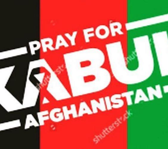 واکنش هنرمندان به حادثه کابل