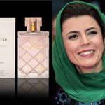 عطر لیلا حاتمی در فرانسه رونمایی شد