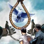 نجات قاتل سوسن از مجازات مرگ!