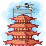 کاریکاتور سوغاتی شیرین ژاپن!