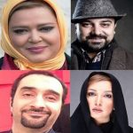 واکنش چهره ها در شبکه های اجتماعی به جعل نام خلیج فارس از سوی ترامپ! 460 +تصاویر