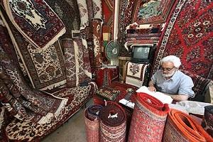 فرش اراک  تجارت فرش در اراک