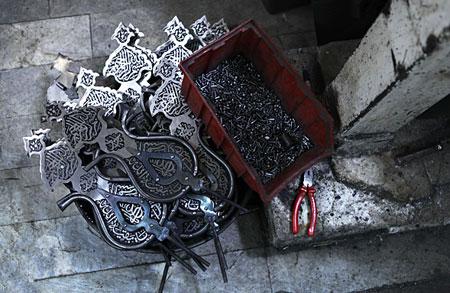 تاریخچه علامت سازی در ایران