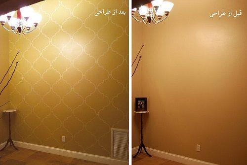 ایده خلاقانه برای زیبا کردن دیوار ( نقاشی دیواری )+تصاویر