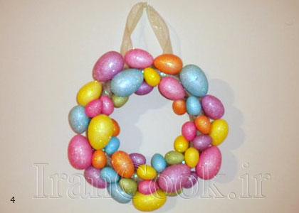 آموزش درست کردن حلقه با تخم مرغ رنگی +تصاویر
