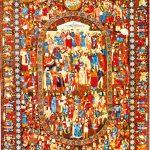 فرش مشاهیر | یکی از زیباترین و ماندگارترین فرشهای جهان