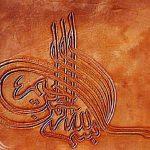 آشنایی با تاریخچه هنر قلمزنی روی چرم