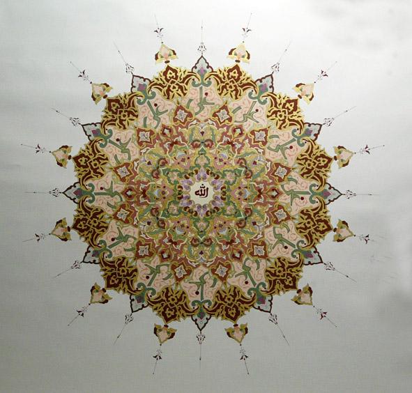استاد عبدالله باقری