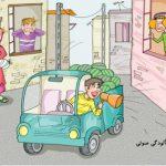 کاریکاتور آلودگی صوتی در جامعه