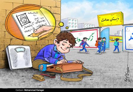 کاریکاتورهای مفهومی و جالب (۲)