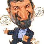 کاریکاتور درآستانه انتخابات ۹۶