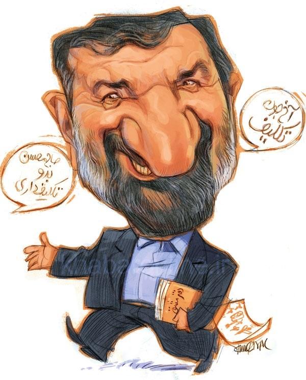کاریکاتور درآستانه انتخابات 96