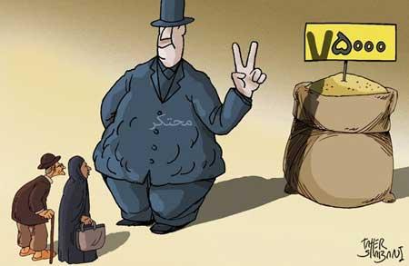 کاریکاتورهای جالب ، قیمت پسته !