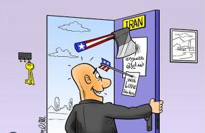 کاریکاتور ممنوعیت ورود به آمریکا