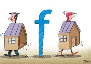 کاریکاتور شبکه های اجتماعی (۲)