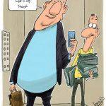 کاریکاتور حقوق های نجومی مدیران(۲)