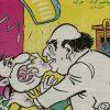 مجموعه کاریکاتورهای دندانپزشکی