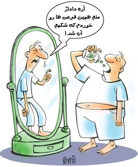 کاریکاتورهای سیاسی