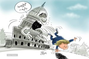 کاریکاتورهای سیاسی و اجتماعی جالب برای شما
