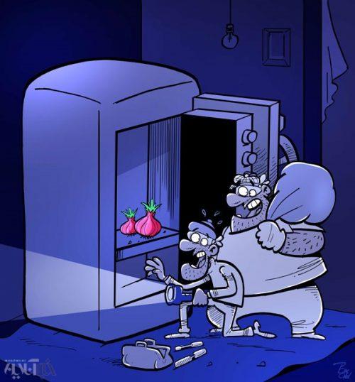 کاریکاتور چه میکنه این بدبوی اشکآور!