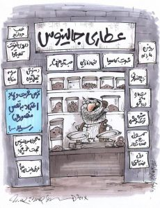 کاریکاتور پماد اعتماد به نفس منصوریان رسید!