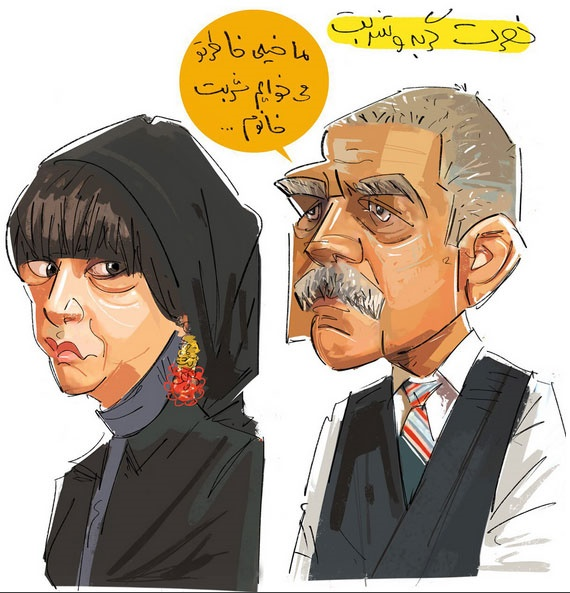 کاریکاتور قباد عاشق اکرم شد