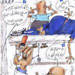 کاریکاتور آمپول تقویتی برای استقلال رسید!