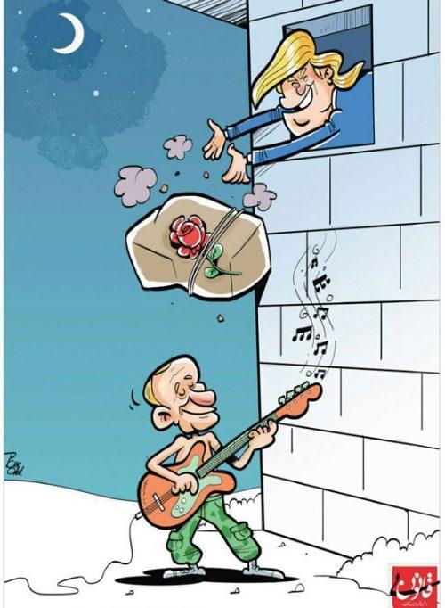 کاریکاتور دسته گل جدید ترامپ برای پوتین!