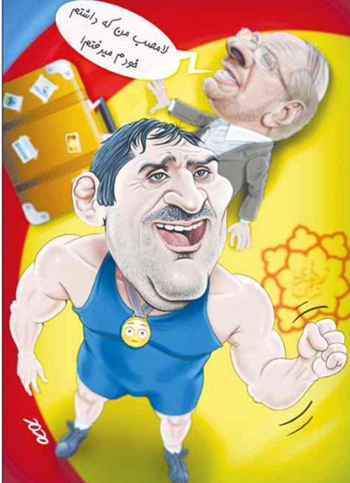 کاریکاتور ضربهفنی قالیباف