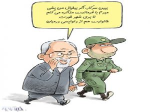 کاریکاتور اینم دکتر ظریف قلابی در حال مخزنی!