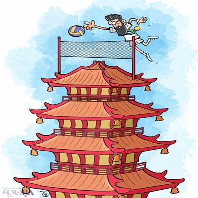کاریکاتور سوغاتی شیرین ژاپن