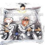 کاریکاتور داستان عجیب شفر و استقلال!