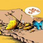 کاریکاتور زشتترین رفتار ممکن در مناطق زلزلهزده!