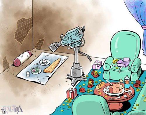 کاریکاتور احمدینژاد