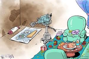 کاریکاتور احمدینژاد و نون و پنیر و سکه!