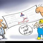 کاریکاتور آبونمان غایب، هزینهخدماتمستمر حاضر!