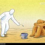 کاریکاتور کمآبی و عدماشتغالعلتمهاجرت روستائیان