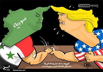 کاریکاتور تکه تکه کردن سوریه
