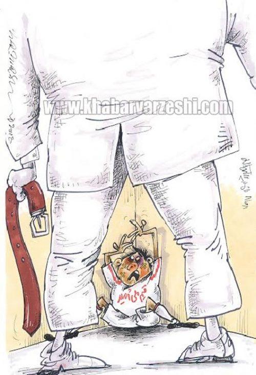 کاریکاتور تیم ملی امید