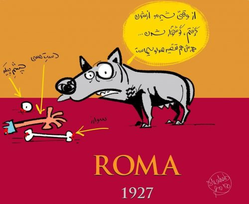 کاریکاتور سانسور تلویزیون