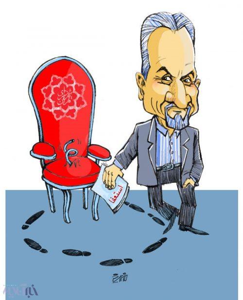 کاریکاتور شهردار تهران