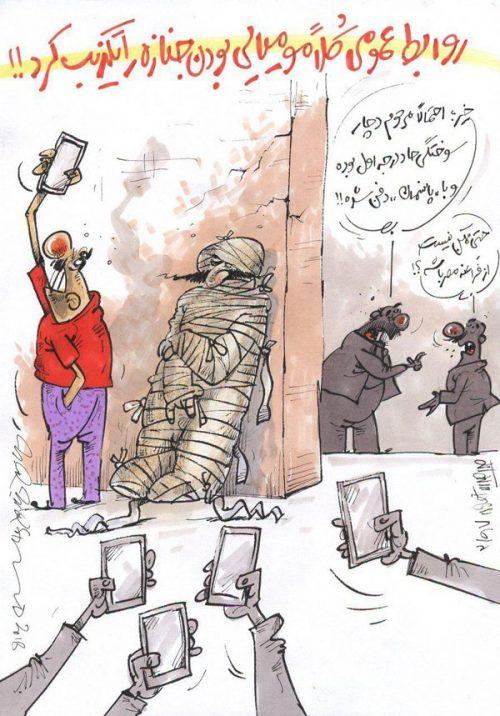 کاریکاتور مومیایی