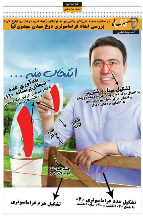 کاریکاتور مهدویکیا
