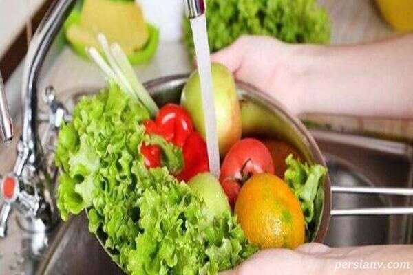 نحوه شستن صحیح سبزی