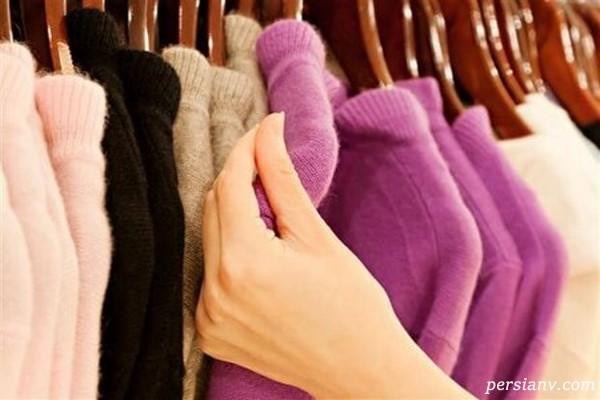 نکات نگهداری از لباس ها